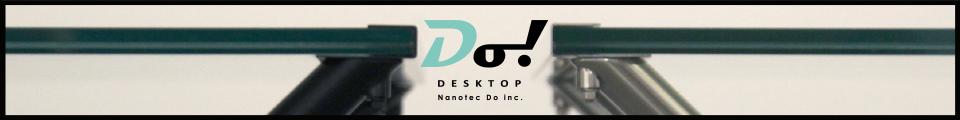 Do! DESKTOP 新商品・技術発表会